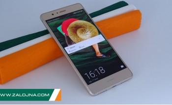 Gsm Huawei P9 lite Dual SIM