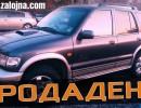 Kia Sportage 2.0 TDI 4X4