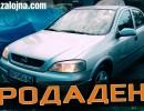 Opel Astra 2.0 DTI Klima