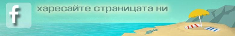 ЗАЛОЖНИ КЪЩИ LOMBARDS